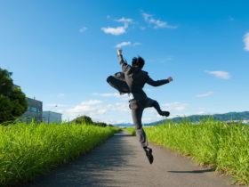 香取慎吾のTrapの歌詞の意味や魅力をお伝えします!