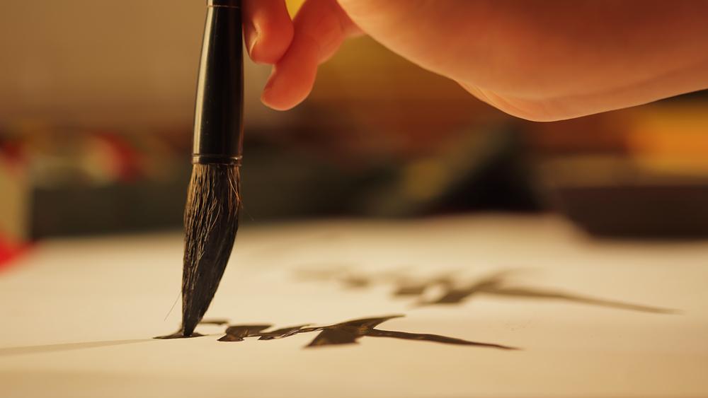 原愛梨は書道家であり話題のアーティスト!絵と書を融合した作品に感動